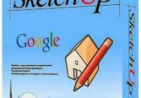 Google SketchUp Pro Crack+License Key Full Torrent Download 2019